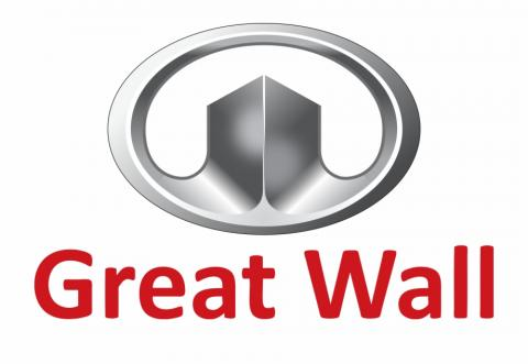 54-549599_great-wall-motors-company-logo-full-great-wall.png